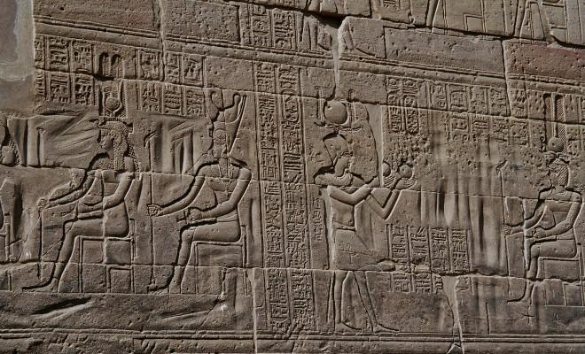egypt-1233377